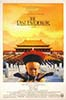 "1987 (60th) Best Picture Poster: ""The Last Emperor"""