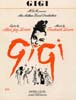 "1958 (25th) Best Song: ""Gigi"""